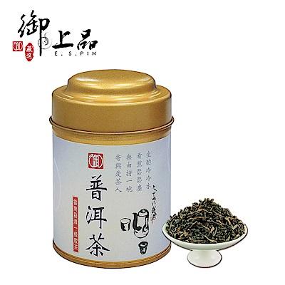 御上品 雲南勐海一級散茶入手罐(50g)