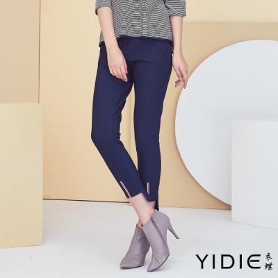 【YIDIE衣蝶】褲管不規則修身牛仔褲