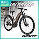 GIANT EXPLORE E+ 全地型運動電動輔助自行車 電動腳踏車 product thumbnail 2