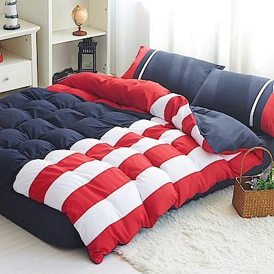 Aileen 美國隊長 拼布 雙人四件式兩用被床包組
