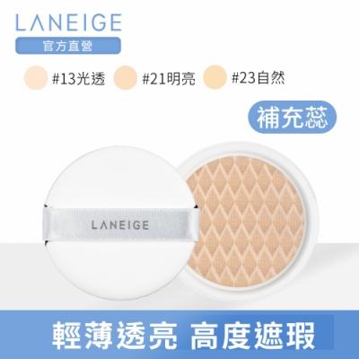 LANEIGE蘭芝 超緊顏光潤氣墊粉霜(粉蕊)15g