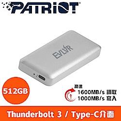 Patriot美商博帝 EVLVR Thunderbolt 3 512GB SSD行動固態