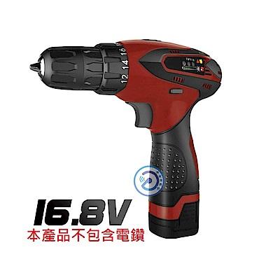 【電池】16.8V電鑽專用電池