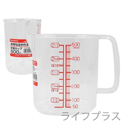 日本製PP計量杯-500ml-2入組