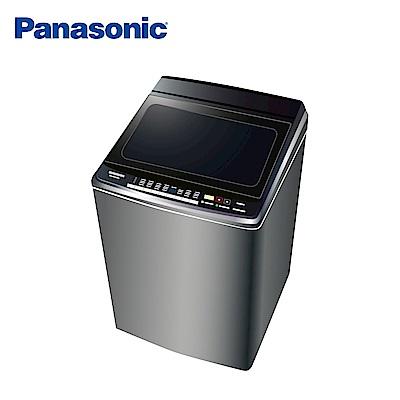 [無卡分期-12期]國際牌 15公斤 直立式 變頻洗衣機 NA-V150GBS-S 不銹鋼