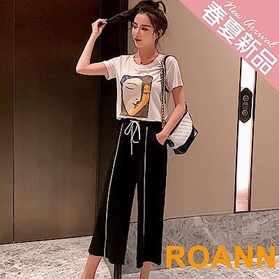 運動風抽象印花兩件式褲套裝 (黑色)-ROANN