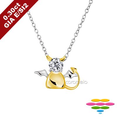 彩糖鑽工坊 GIA鑽石 30分 E/SI2 3EX工 小惡魔鑽石項鍊