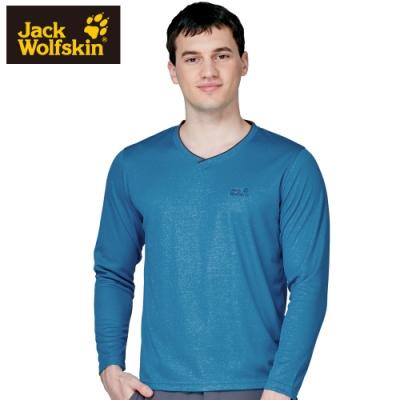 【Jack Wolfskin 飛狼】男 V領長袖排汗衣 石墨稀蓄熱『水藍』