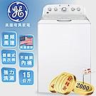 美國奇異GE 15KG 變頻直立式洗衣機 GTW460ASWW