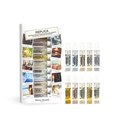Maison Margiela REPLICA 探索香氛針管禮盒 2mlx10