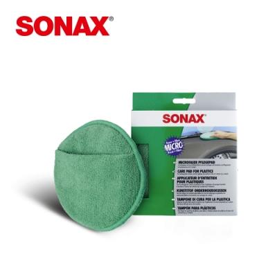 SONAX 內裝美容手套 德國原裝 質地細緻 內裝清潔最佳助手-急速到貨