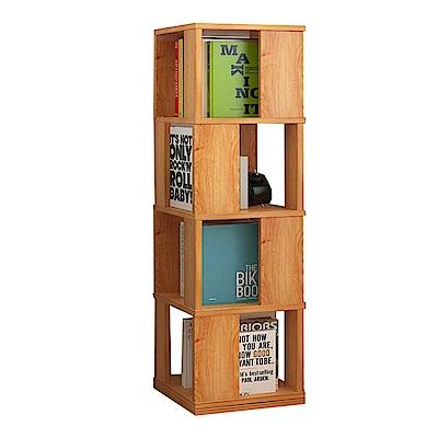 【CityShop】D4144旋轉置物書櫃-A款4層