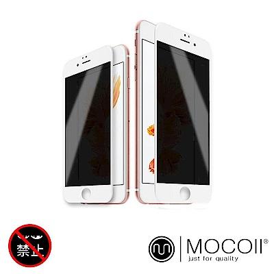 Mocoll - 3D,9H 鋼化防窺膜 - iPhone 7 / 8 ( 白色 )