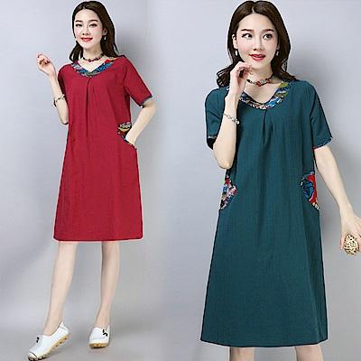 純色V領連衣裙-共2色(M-2XL可選)     NUMI  復古