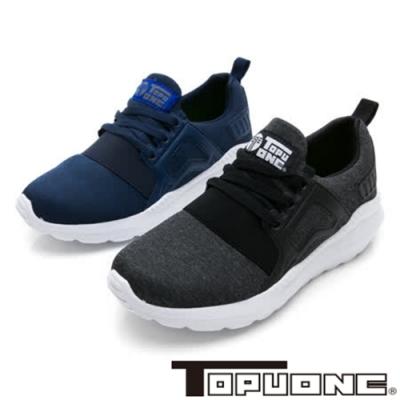(雙11)TOPUONE男鞋 輕量抗菌防臭減壓吸震鞋-藍.黑