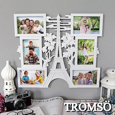 TROMSO 雲端鐵塔優雅白6框組