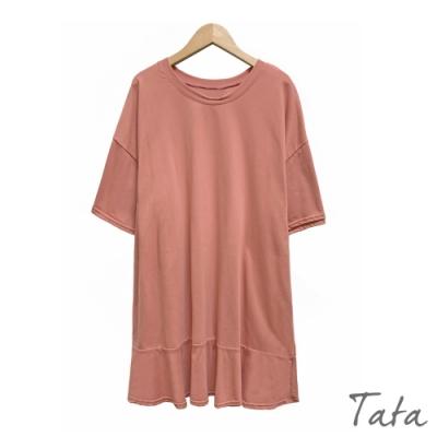 素色荷葉擺洋裝 共三色 TATA