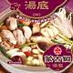 【牛頭牌】蒙古鍋火鍋湯底 270g (3~4人份) product thumbnail 1