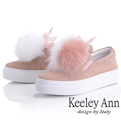 Keeley Ann 甜美氣息~雙色毛絨絨兔子造型全真皮休閒鞋(粉紅色-Ann)
