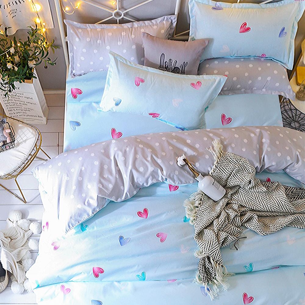Ania Casa心晴 加大三件式 柔絲絨美肌磨毛 台灣製 加大床包枕套三件組