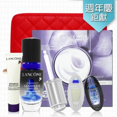 * 蘭蔻 超進化活性安瓶極速修護5件組(贈化妝包)