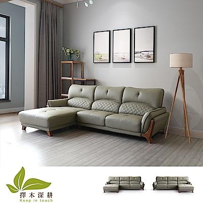擇木深耕-道格拉斯L型皮沙發-乳膠墊+獨立筒版(左右型可選)