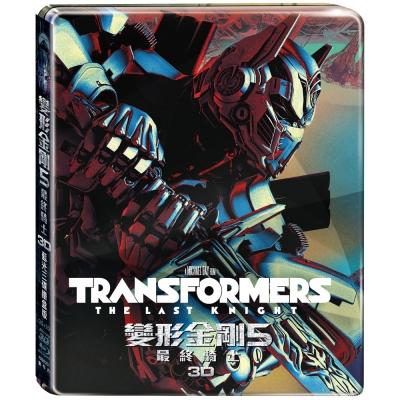 變形金剛5:最終騎士 (3D+2D+BONUS)三碟鐵盒版 藍光 BD