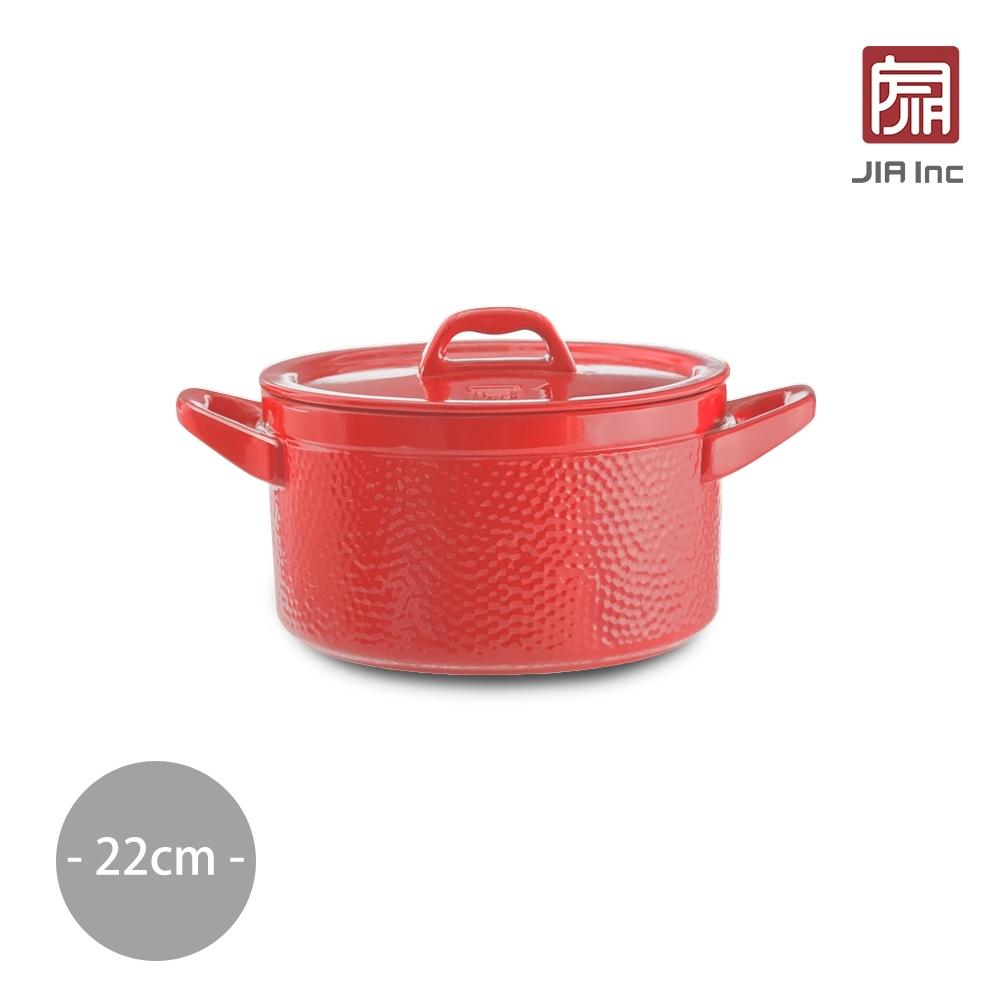 JIA Inc. 品家家品 Ceraglaze晶釉瓷雙耳鍋22cm/4L-錘紋版