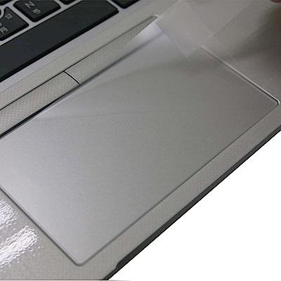 EZstick HP Elitebook 840 G5 專用  觸控版 保護貼
