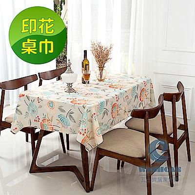 Washcan瓦士肯 清新印花桌巾-日式暮色叢林 138x180cm