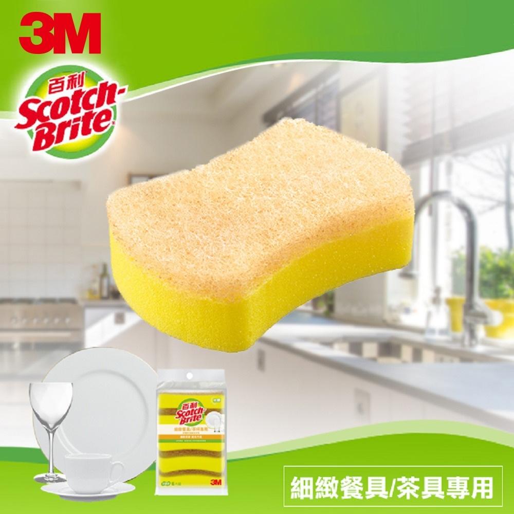 3M 百利細緻餐具/茶杯專用好握型海綿菜瓜布6片裝(小黃海綿)