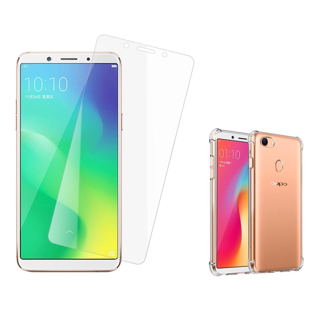 [買保護貼送手機殼] OPPO A73 b款 非滿版 高清透明 手機 保護貼 (OPPOA73保護貼 OPPOA73鋼化膜 )