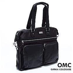 OMC - 韓國狎鷗亭系質感雙口袋真皮2用型托特包