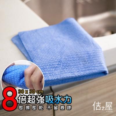 佶之屋 藍博士 3D 魔法布 30x30cm(1入)