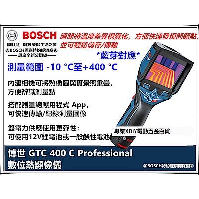 德國 BOSCH 博世 GTC 400 C 藍芽 熱感應 熱顯像 相機 紅外線 測溫
