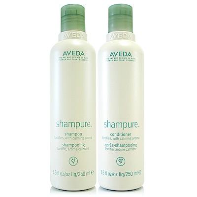 AVEDA 純香洗髮菁250ml(洗髮精)+純香潤髮乳250ml+專櫃試用包*1(隨機)