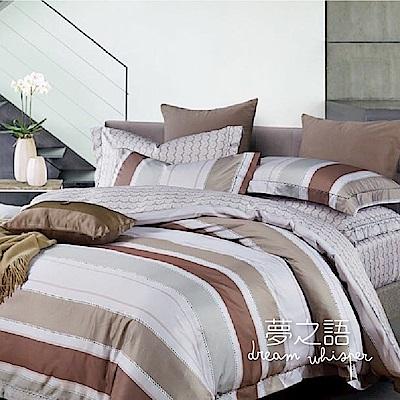 夢之語 3M天絲七件式床罩組 (迪諾斯) 雙人
