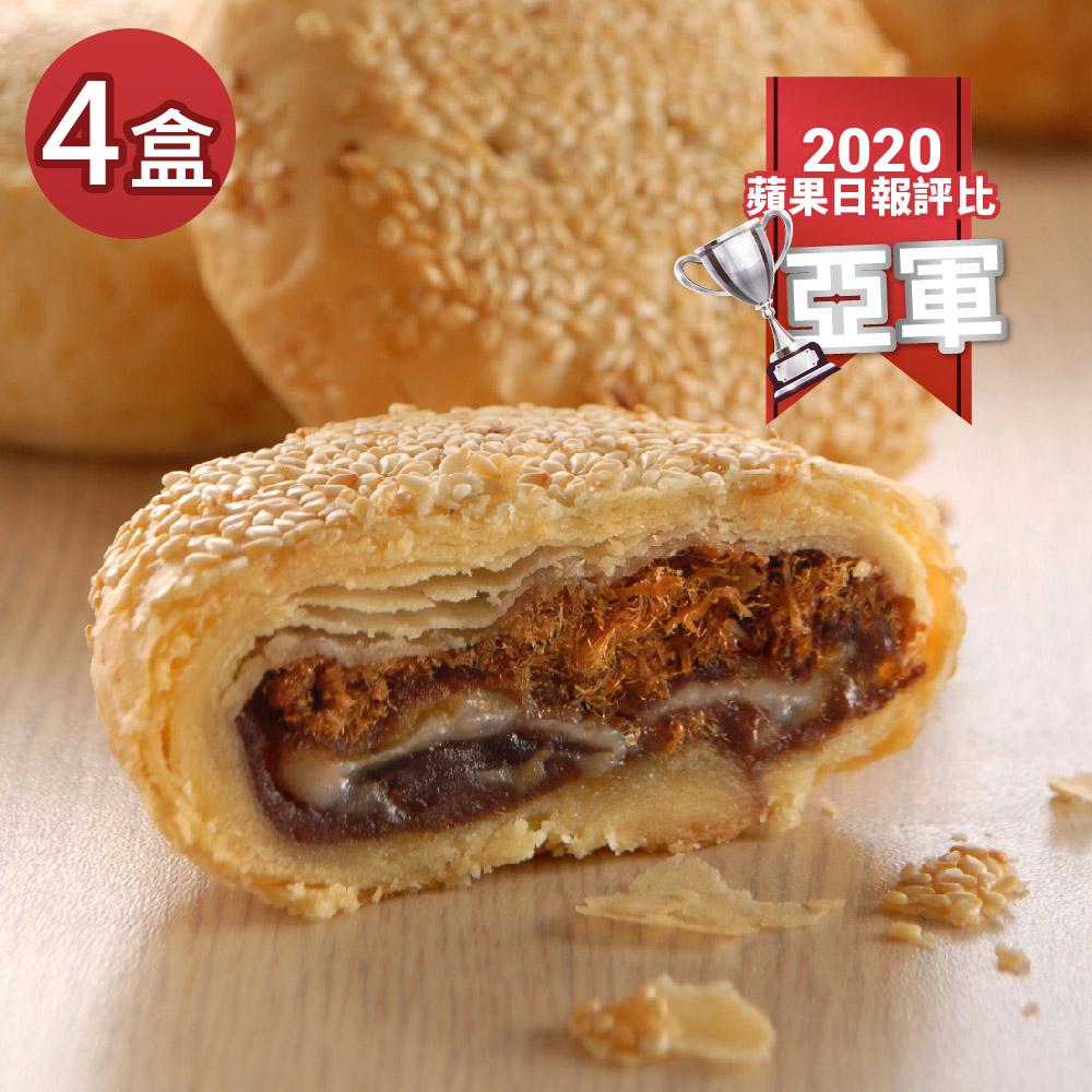 亞尼克伴手禮 喜Q餅5入禮盒x4盒(中秋評比第一名!!)