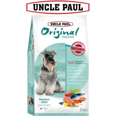 UNCLE PAUL 保羅叔叔田園生機狗食 10kg 低敏成犬 室內 抗老化