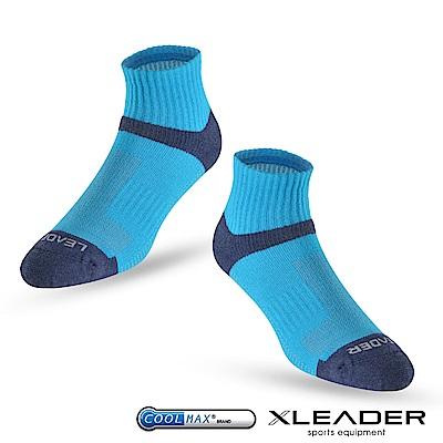 (快速到貨) LEADER COOLMAX 除臭機能運動襪 亮藍色