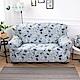 【格藍傢飾】伊諾瓦涼感彈性沙發套-藍1+2+3人 product thumbnail 1