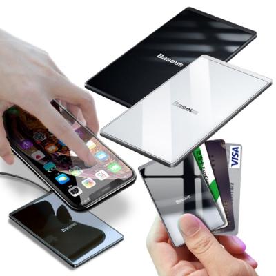 Baseus倍思 卡片型極薄無線充電器- 新升級15W - 如紙輕薄