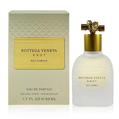 Bottega Veneta 寶緹嘉 結 淡花香淡香精 50ml