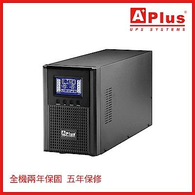 特優Aplus 在線式Online UPS PlusIII-1KLB (1KVA/0.9KW)