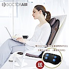 DOCTOR AIR 3D按摩椅墊 MS-001