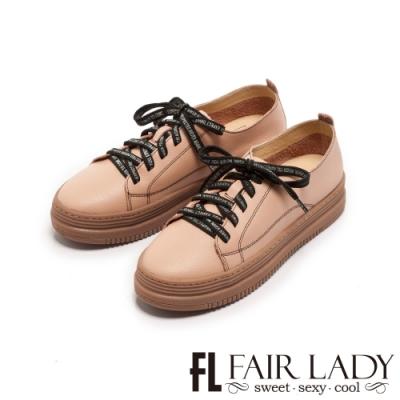 Fair Lady Soft Power軟實力字母鞋帶厚底休閒鞋 粉