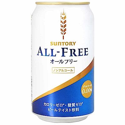 SUNTORY 無酒精原麥啤酒風味飲料(350ml)