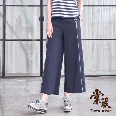 【TOWNWEAR棠葳】海軍風排釦寬擺長褲