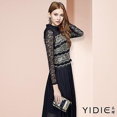 【YIDIE衣蝶】小高領蕾絲雕花拼接雪紡長洋裝