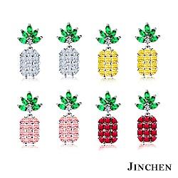 JINCHEN 擺動水果鳳梨耳環